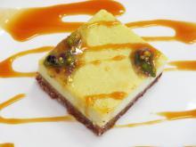 photo d'une pâtisserie végane au caramel